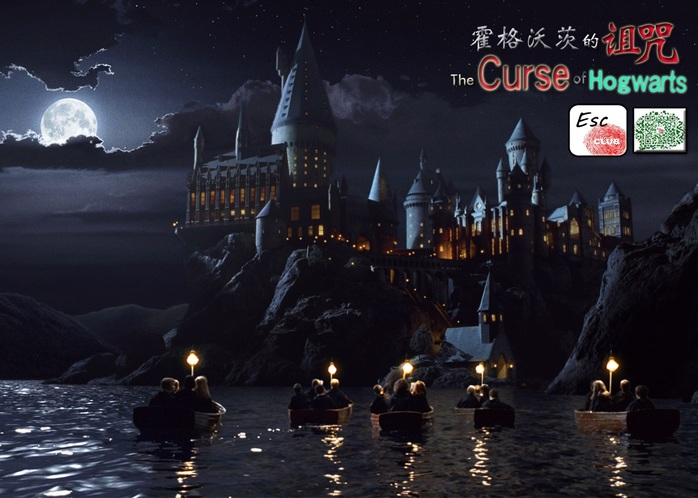 Harry Potter Esc Club - with persmission from Esc Club (from their website)